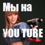 Дорошок на Youtube